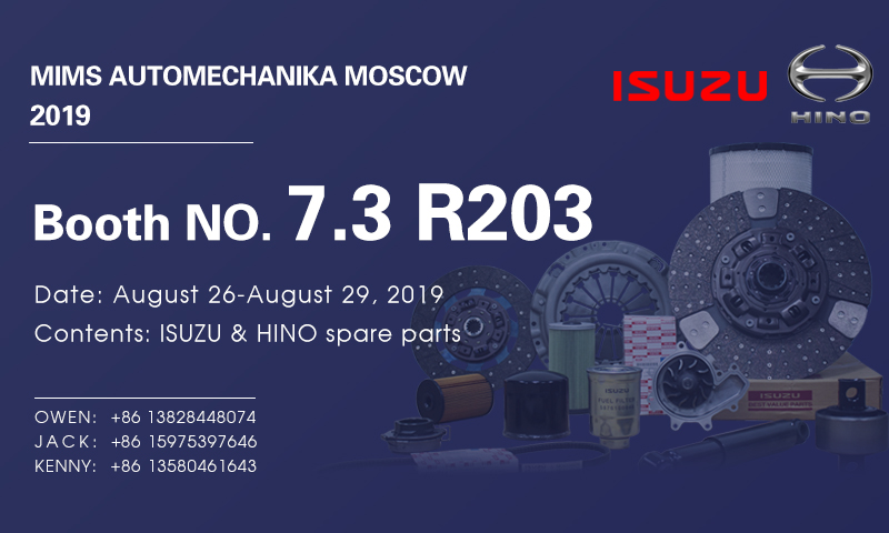 Invitation to Our Booth in MIMS AUTOMECHANIKA MOSCOW 2019