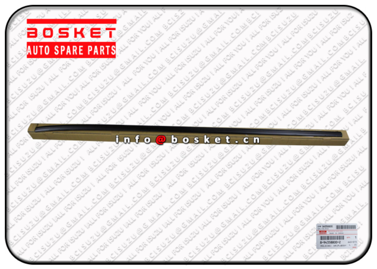 8943588002 8-94358800-2 Body Side Drip Molding Suitable for ISUZU UBS