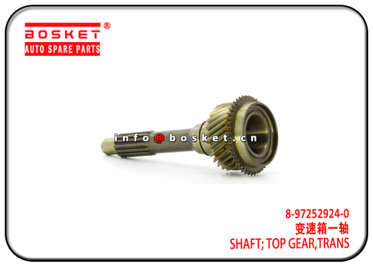 8-97252924-0 8972529240 Transmission Top Gear Shaf...