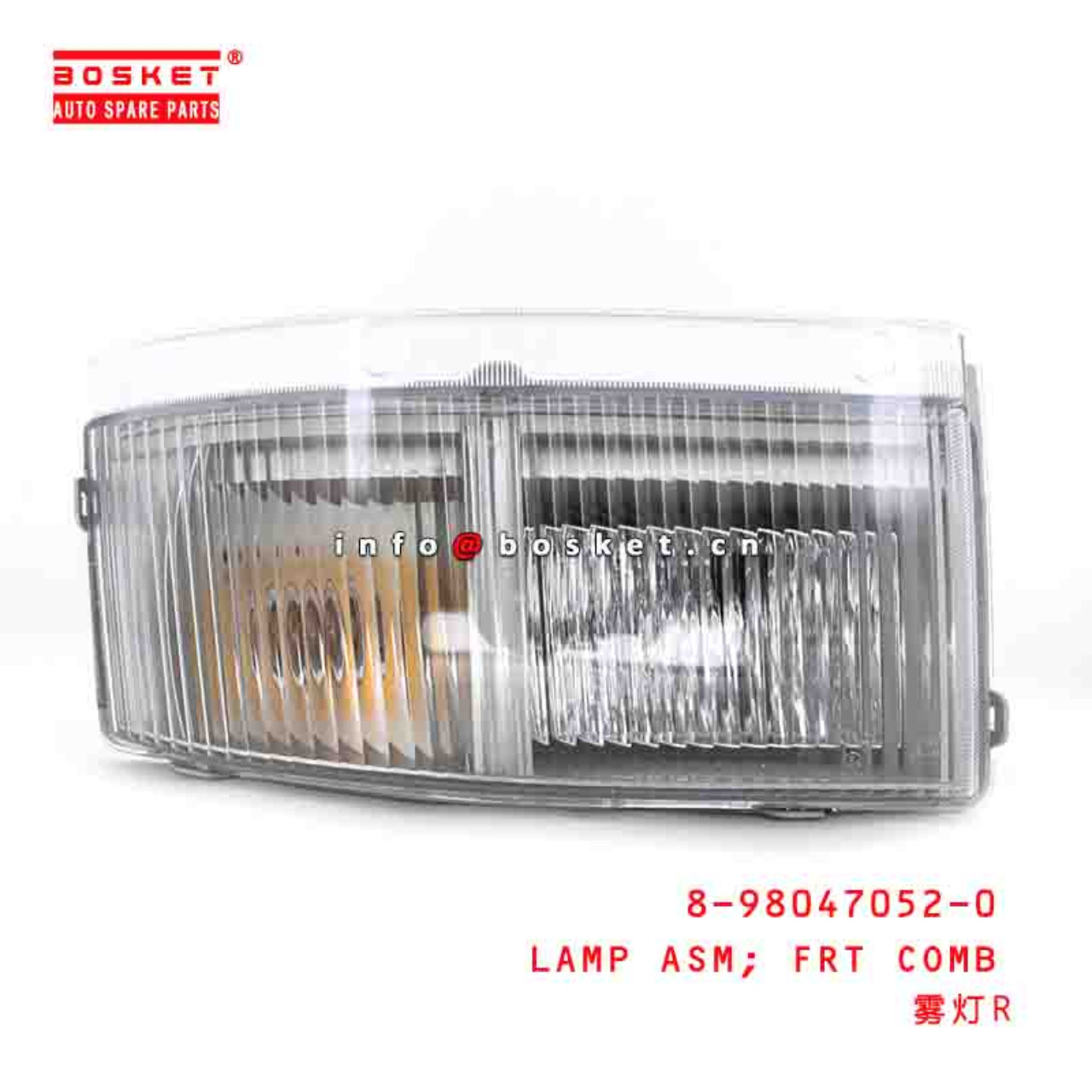 8-98047052-0 8980470520 QINGLING FRONT COMBINATION LAMP ASSEMBLY R Suitable FOR ISUZU VC46