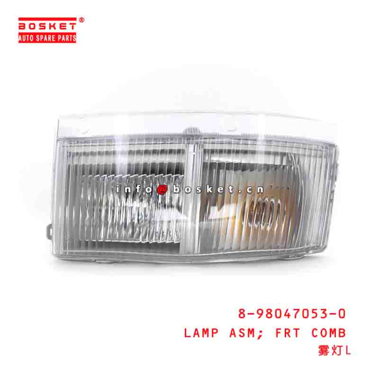 8-98047053-0 8980470530 QINGLING FRONT COMBINATION LAMP ASSEMBLY L Suitable FOR ISUZU VC46