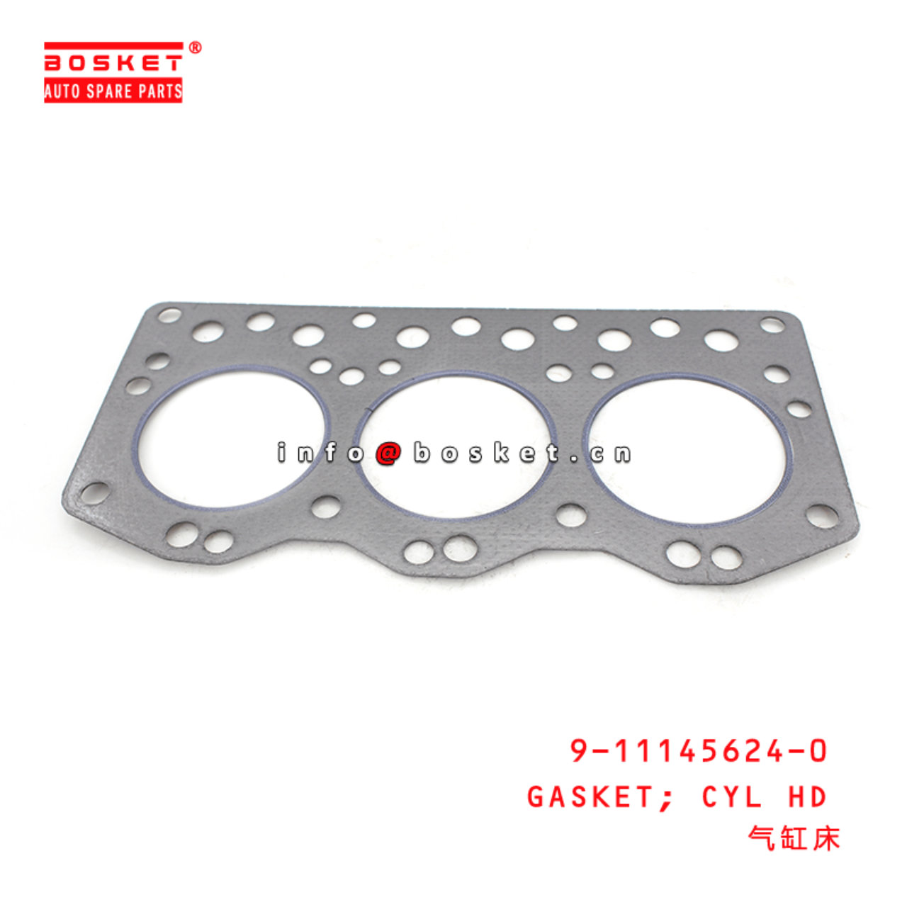 9-11145624-0 9111456240 CYLINDER HEAD GASKET Suitable FOR ISUZU 3AD1