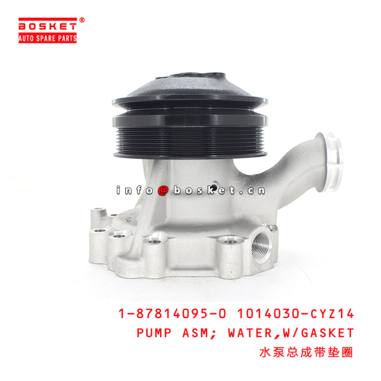 1-87814095-0 1014030-CYZ14 1878140950 1014030CYZ14 With Gasket Water Pump Assembly Suitable for ISUZ