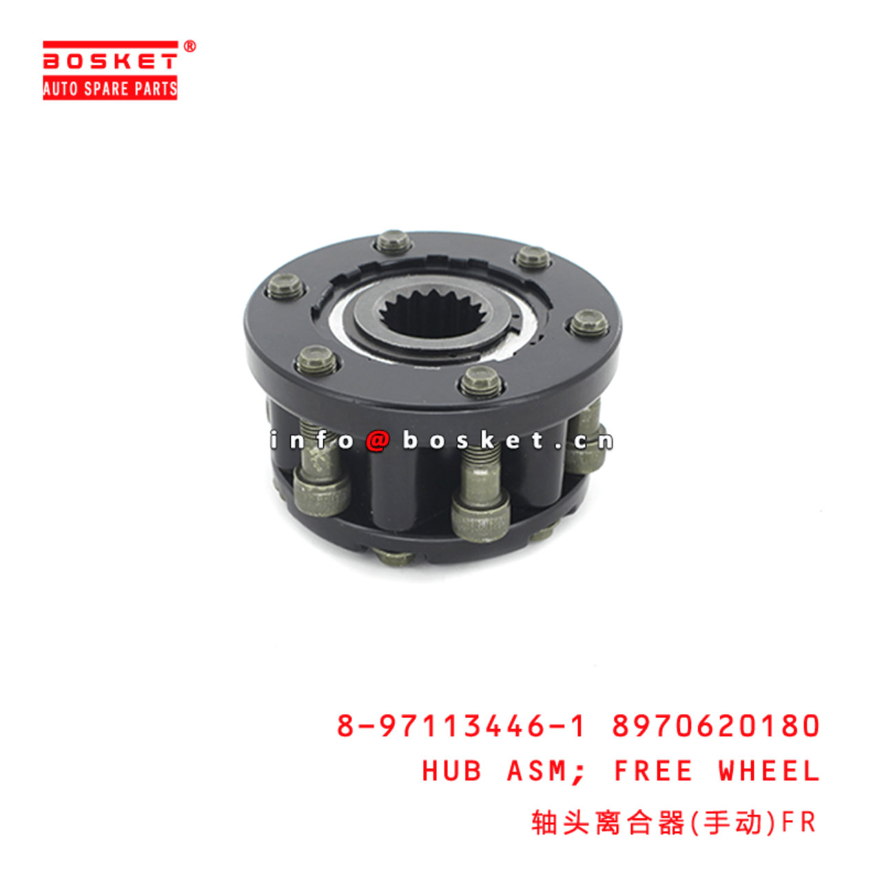 8-97113446-1 8970620180 8971134461 8970620180 Free Wheel Hub Assembly Suitable for ISUZU TFS17 4ZE1