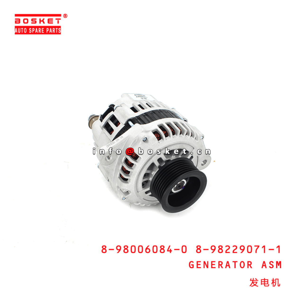 8-98006084-0 8-98229071-1 Generator Assembly 12V 90A 8980060840 8982290711 Suitable for ISUZU TFS TF