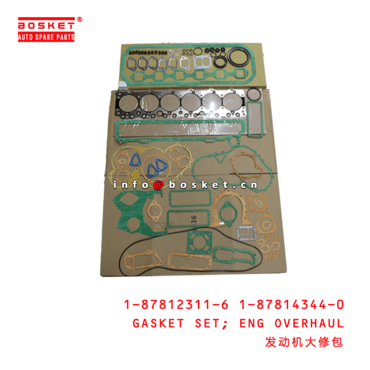 1-87812311-6 1-87814344-0 1878123116 1878143440 Engine Overhaul Gasket Set Suitable for ISUZU XE 6BG