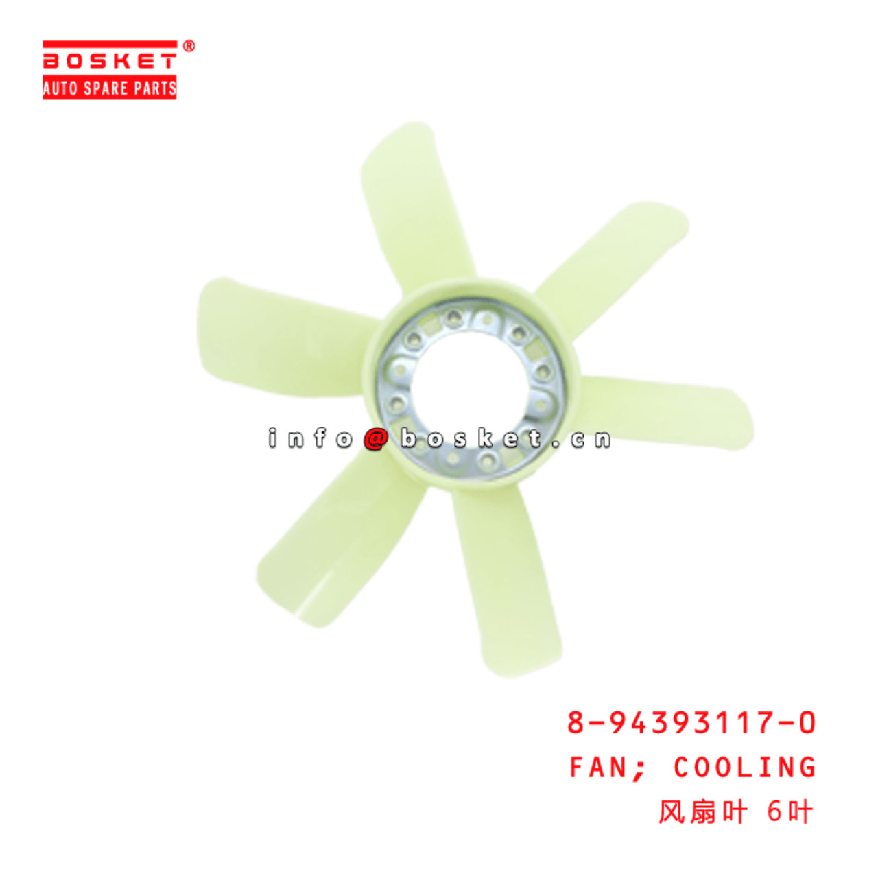 8-94393117-0 8943931170 Cooling Fan Suitable for I...