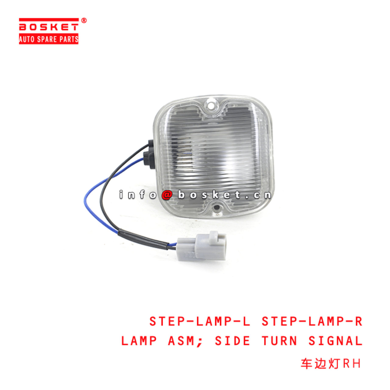 STEP-LAMP-L STEP-LAMP-R STEPLAMPL STEPLAMPR Side Turn Signal Lamp Assembly Suitable for ISUZU