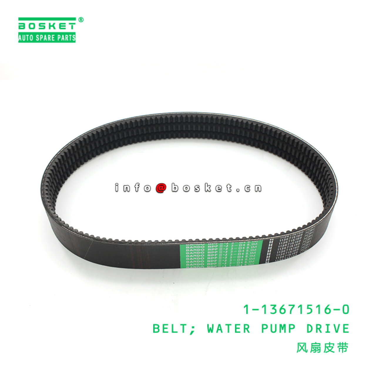 1-13671516-0 Water Pump Drive Belt 1136715160 Suitable for ISUZU XE 6HK1