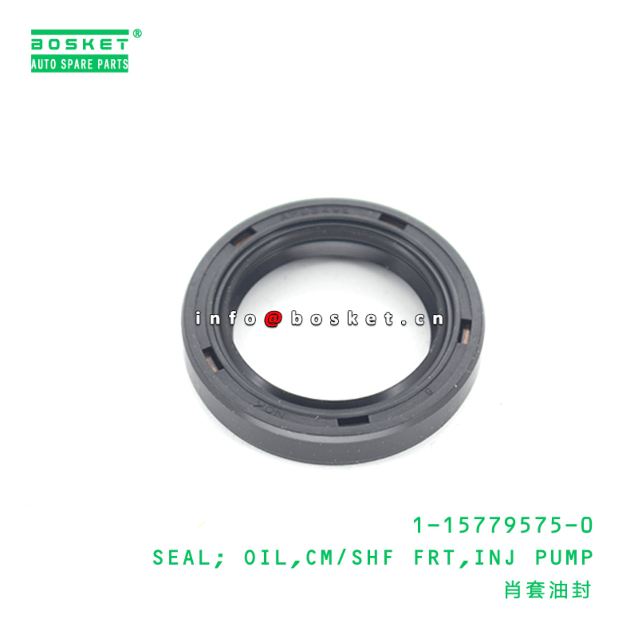 1-15779575-0 Injection Pump Camshaft Front Oil Seal 1157795750 Suitable for ISUZU XE
