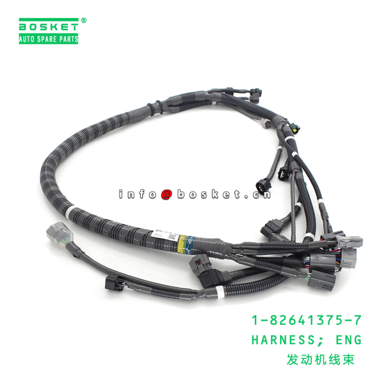 1-82641375-7 Engine Harness 1826413757 Suitable for ISUZU XE 6HK1