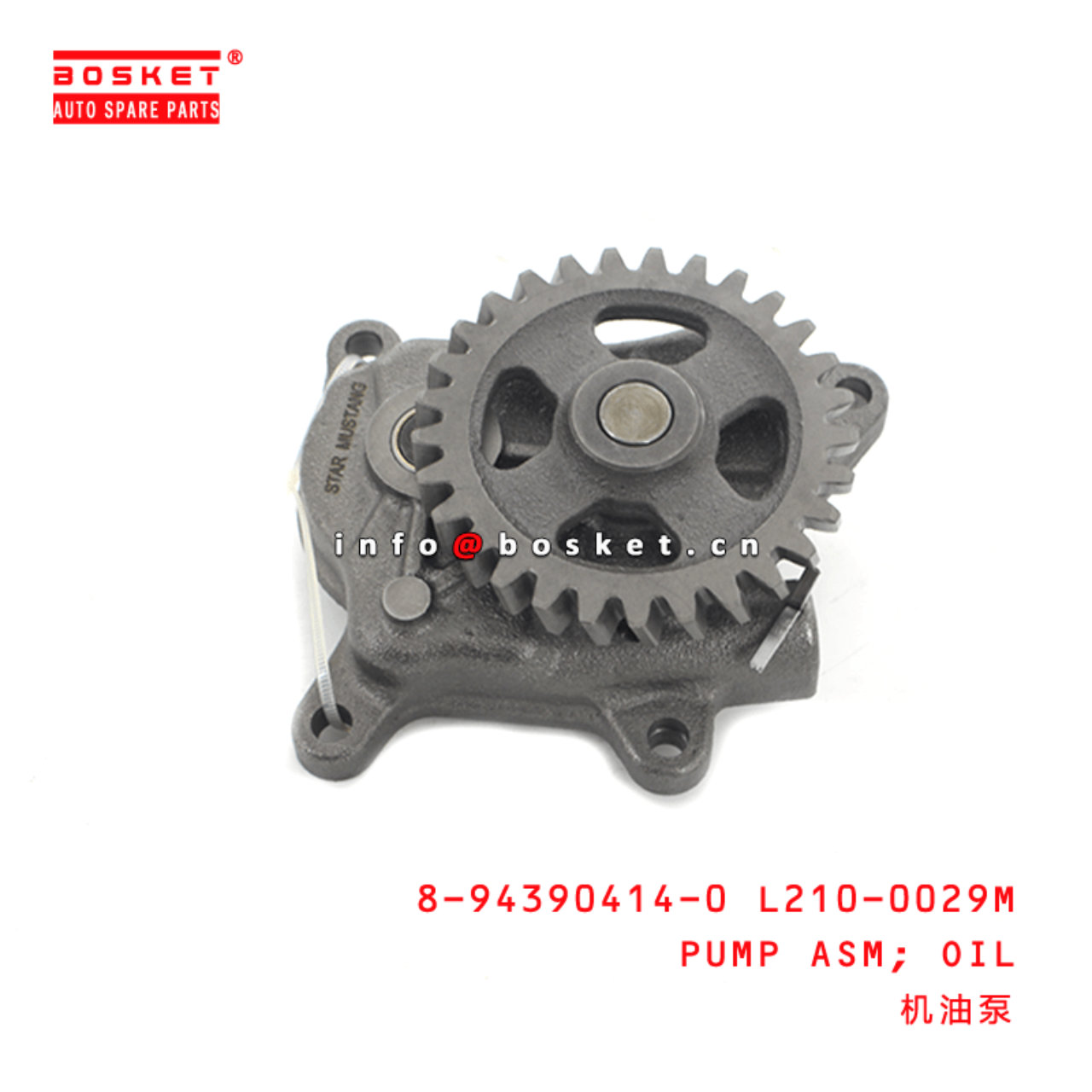 8-94390414-0 L210-0029M Oil Pump Assembly 8943904140 L2100029M Suitable for ISUZU XY 6HK1