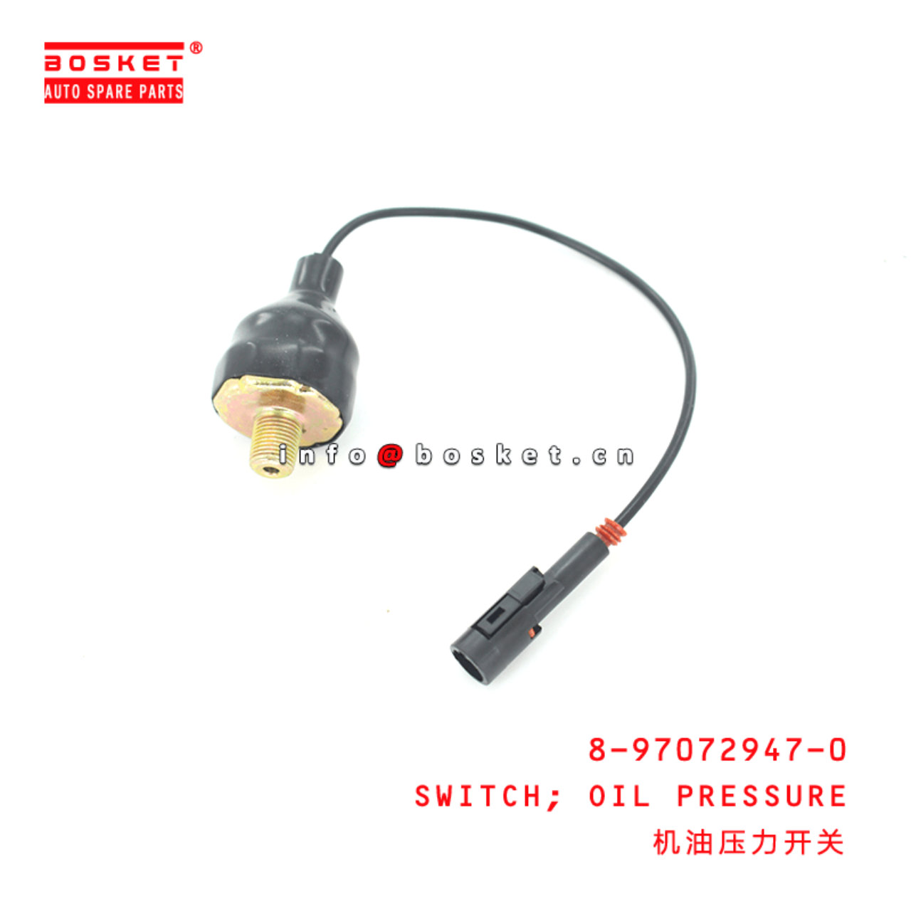 8-97072947-0 Oil Pressure Switch 8970729470 Suitable for ISUZU NKR55 4JB1
