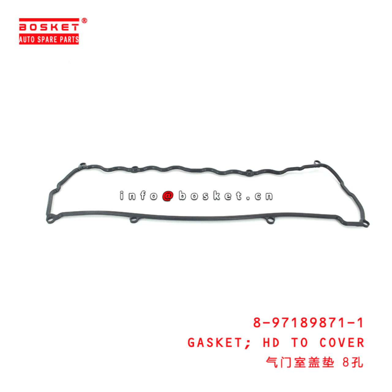 8-97189871-1 Head To Cover Gasket 8971898711 Suitable for ISUZU NPR 4HF1