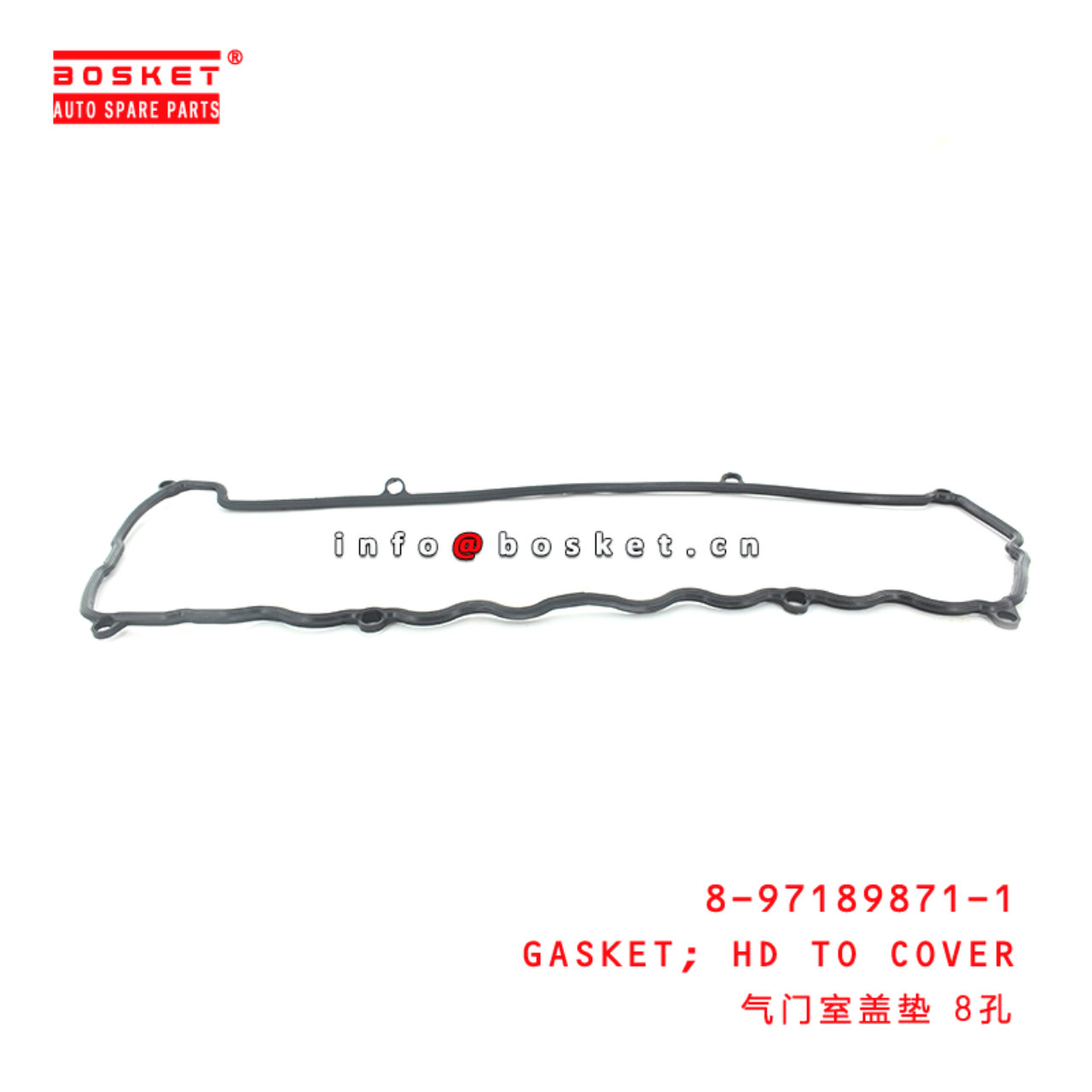 8-97189871-1 Head To Cover Gasket 8971898711 Suitable for ISUZU NKR NPR 4HF1