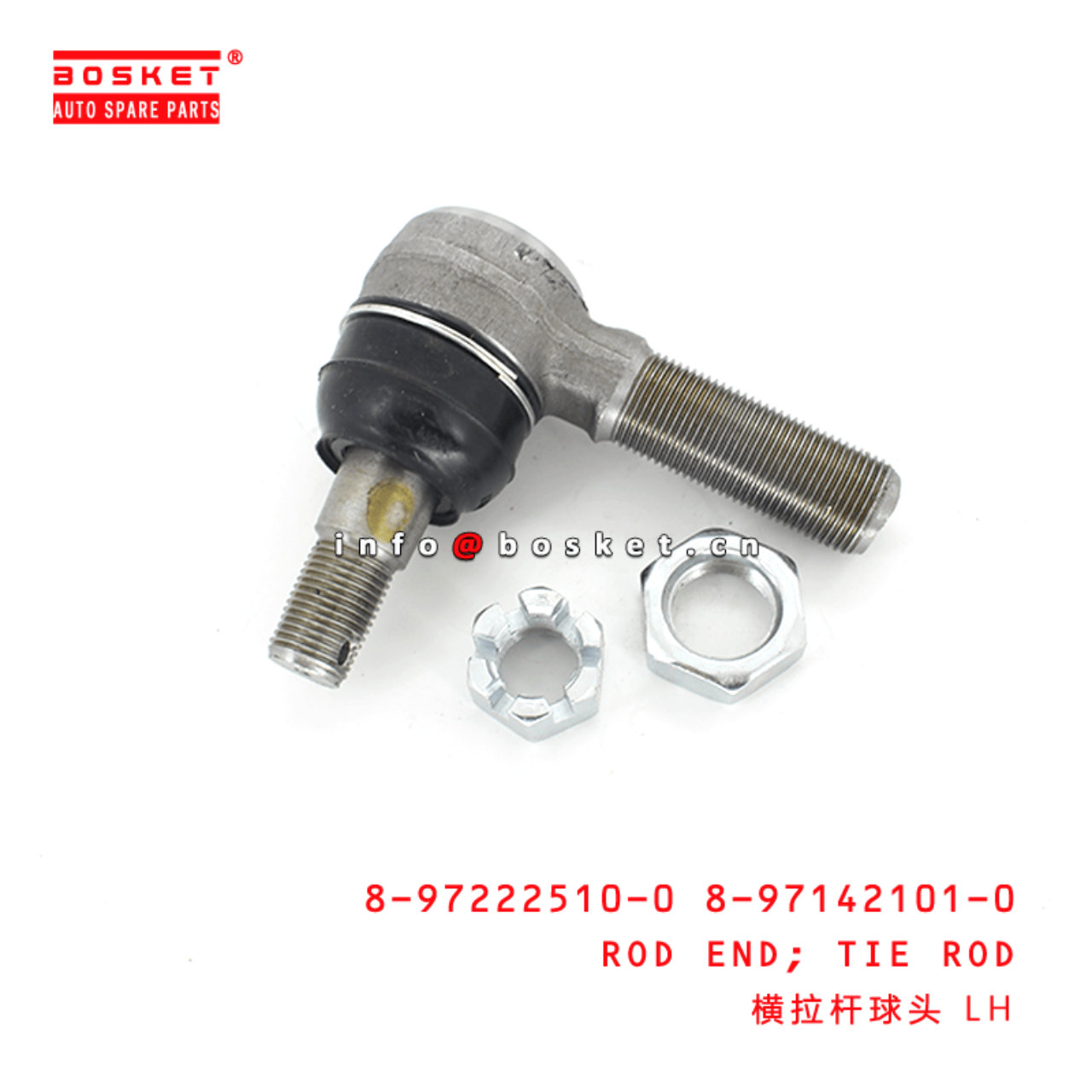 8-97222510-0 8-97142101-0 Tie Rod Rod End 8972225100 8971421010 Suitable for ISUZU NKR 100P 4JB1 4JH