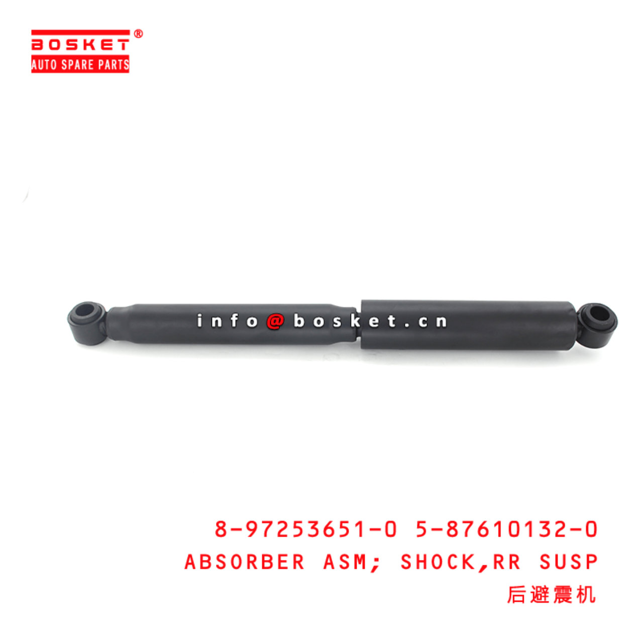 8-97253651-0 5-87610132-0 Suspension Rear Shock Absorber Assembly 8972536510 5876101320 Suitable for