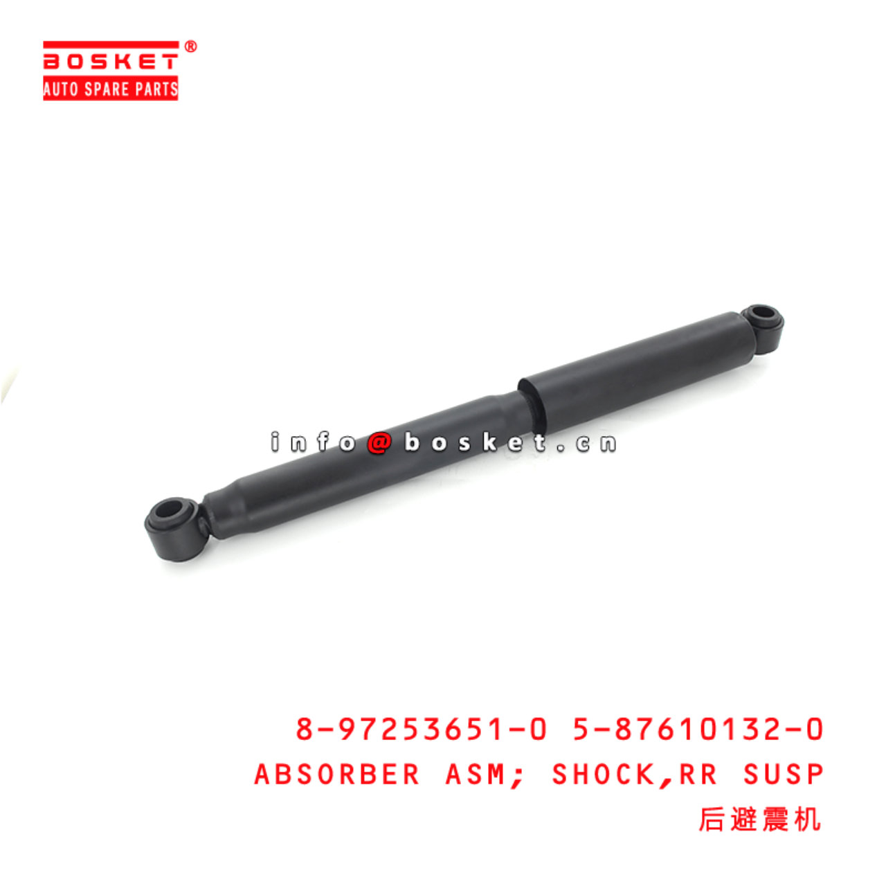 8-97253651-0 5-87610132-0 Rear Suspension Shock Absorber Assembly 8972536510 5876101320 Suitable for