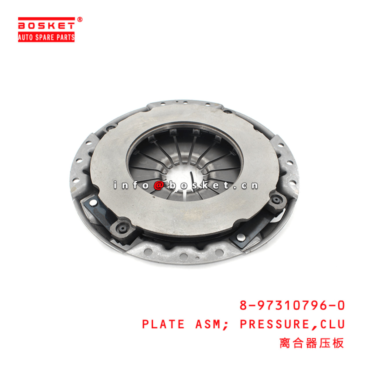 8-97310796-0 Clutch Pressure Plate Assembly 8973107960 Suitable for ISUZU NPR66 4HF1