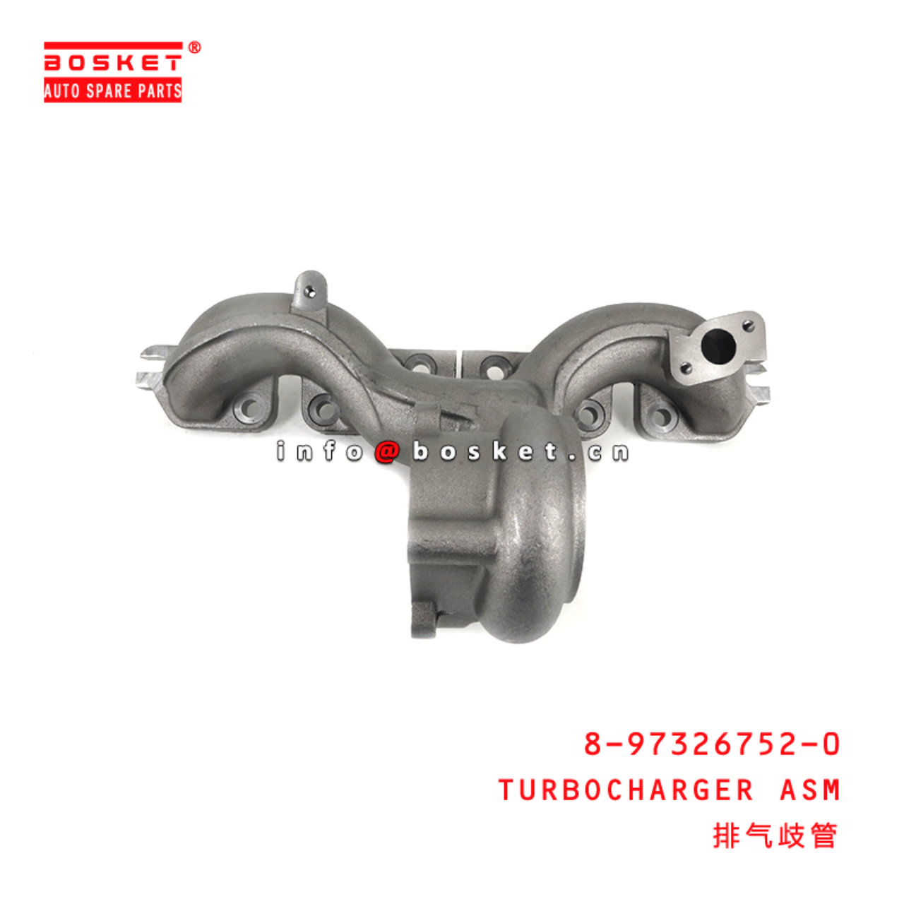 8-97326752-0 Turbocharger Assembly 8973267520 Suitable for ISUZU NKR NPR 4HG1