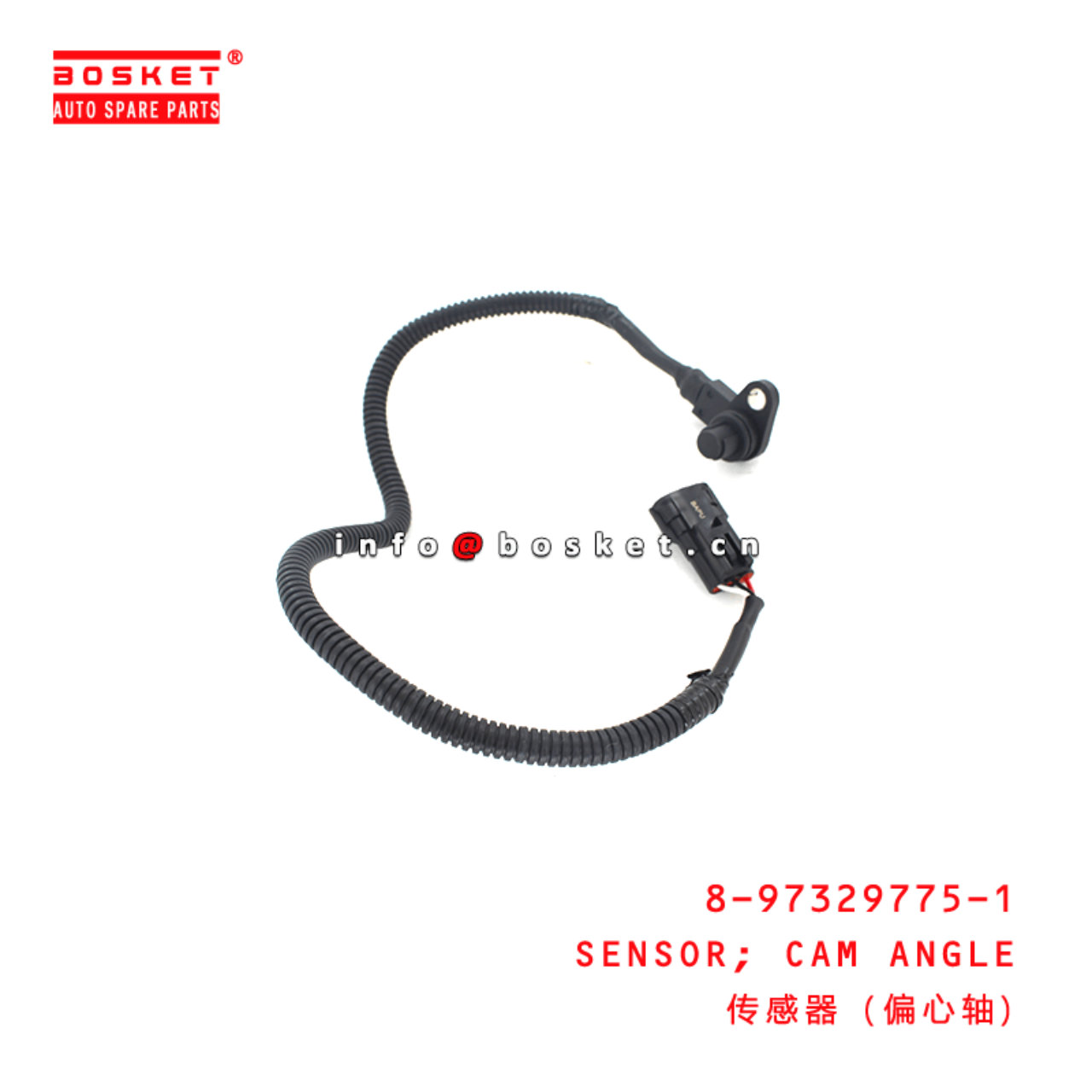 8-97329775-1 Cam Angle Sensor 8973297751 Suitable ...