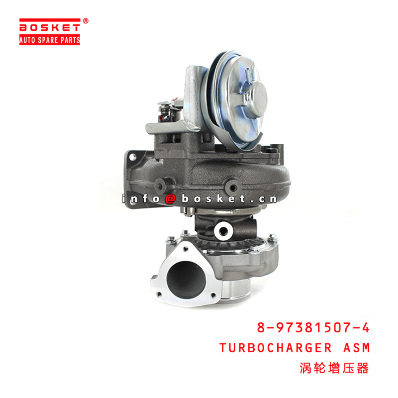 8-97381507-4 Turbocharger Assembly 8973815074 Suit...