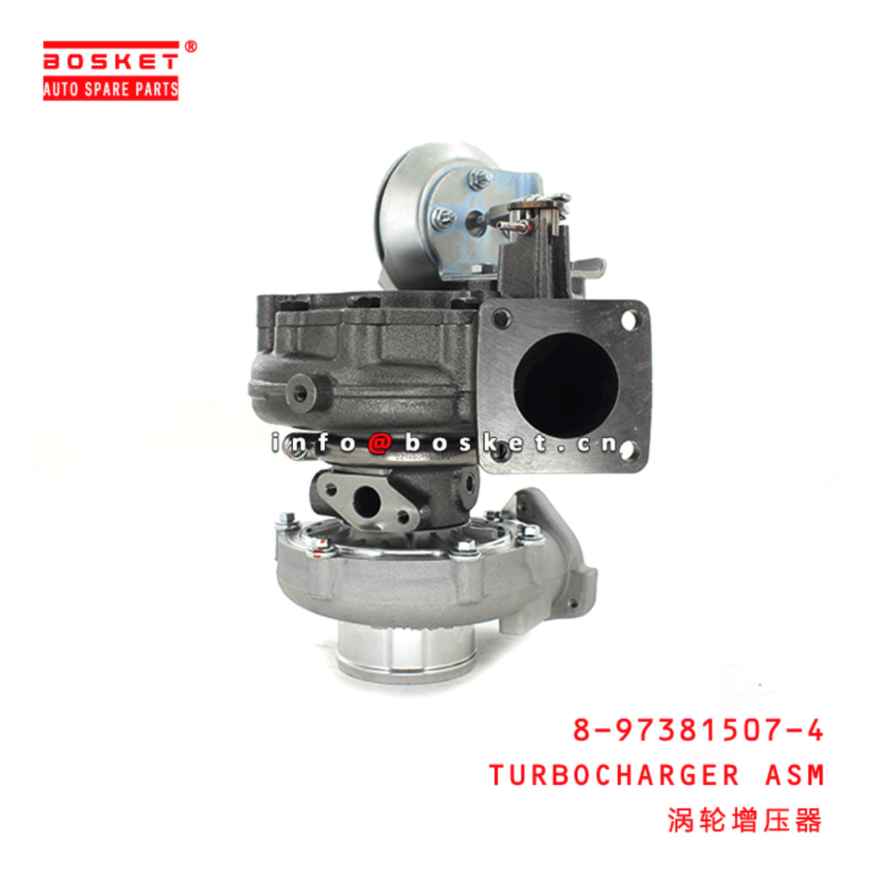 8-97381507-4 Turbocharger Assembly 8973815074 Suitable for ISUZU NLR NMR 55,85(RHD)