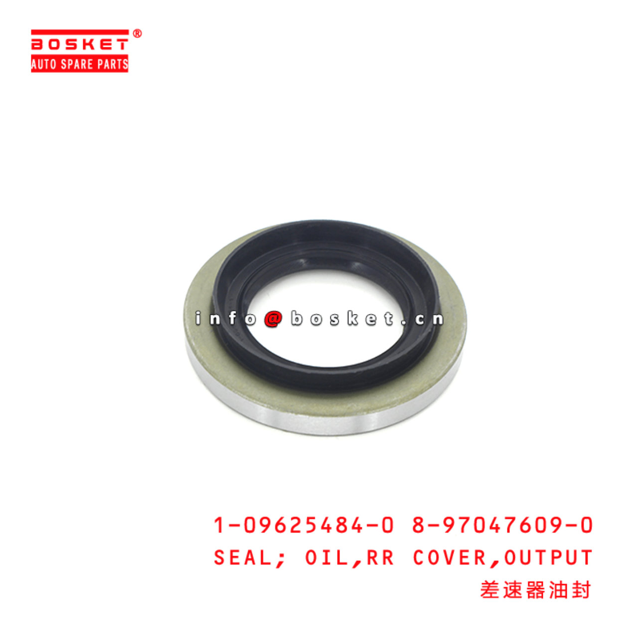 1-09625484-0 8-97047609-0 Output Rear Cover Oil Seal 1096254840 8970476090 Suitable for ISUZU ELF 4H