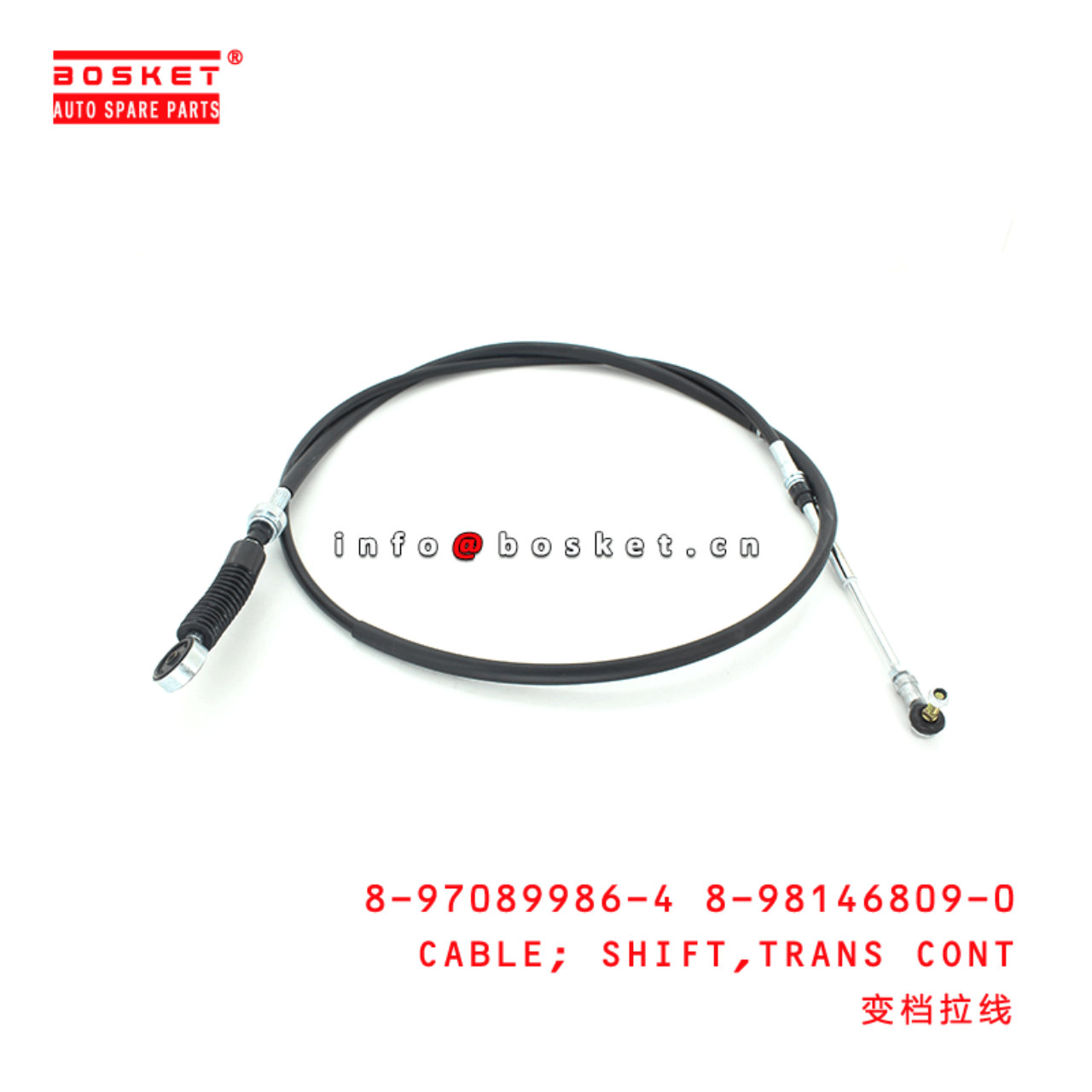 8-97089986-4 8-98146809-0 Transmission Control Shift Cable 8970899864 8981468090 Suitable for ISUZU
