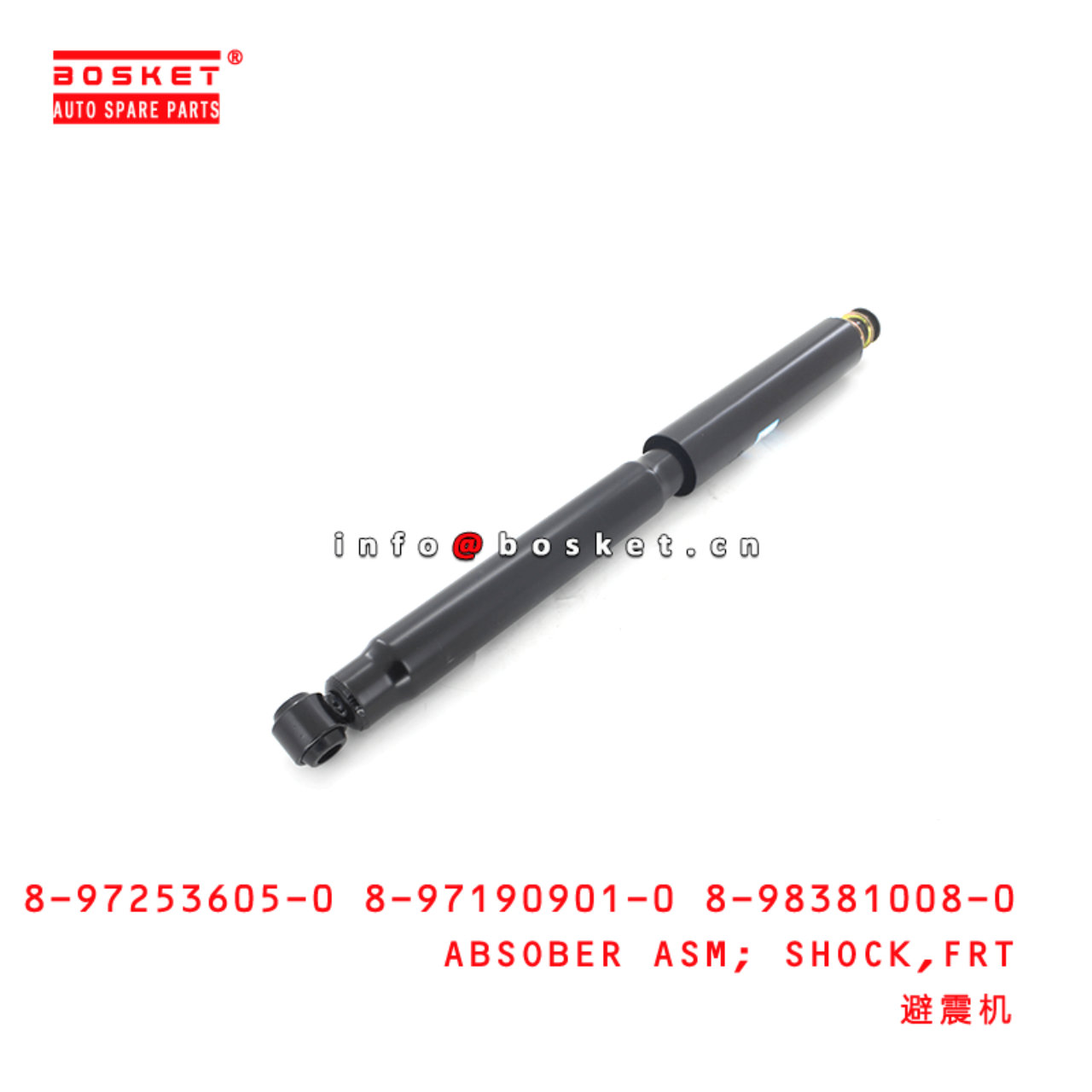 8-97253605-0 8-97190901-0 8-98381008-0 Front Shock Absober Assembly Suitable for ISUZU 600P 100P