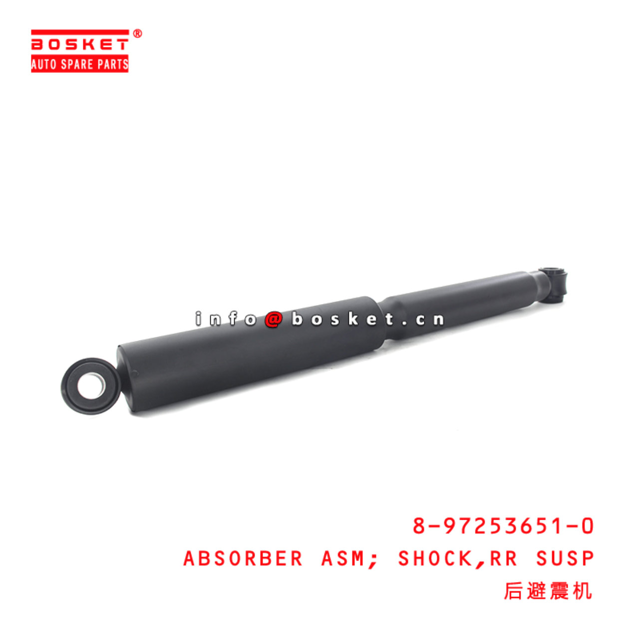 8-97253651-0 Rear Suspension Shock Absorber Assembly 8972536510 Suitable for ISUZU NKR57 600P