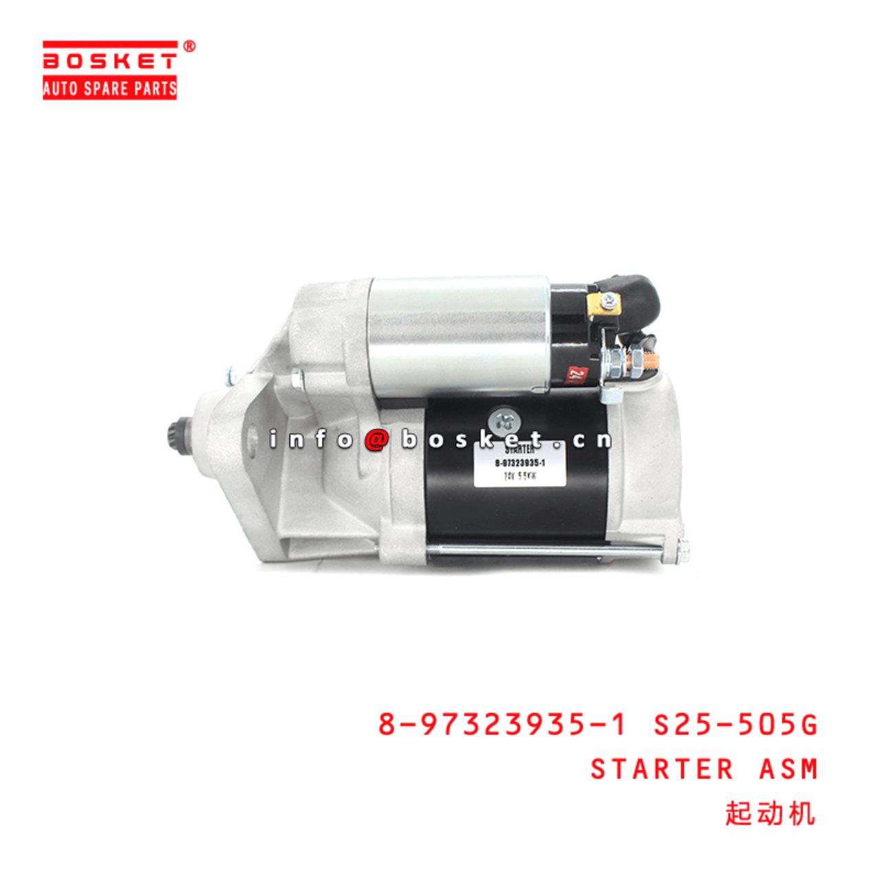 8-97323935-1 Starter Assembly 8973239351 Suitable for ISUZU 700P 4HK1