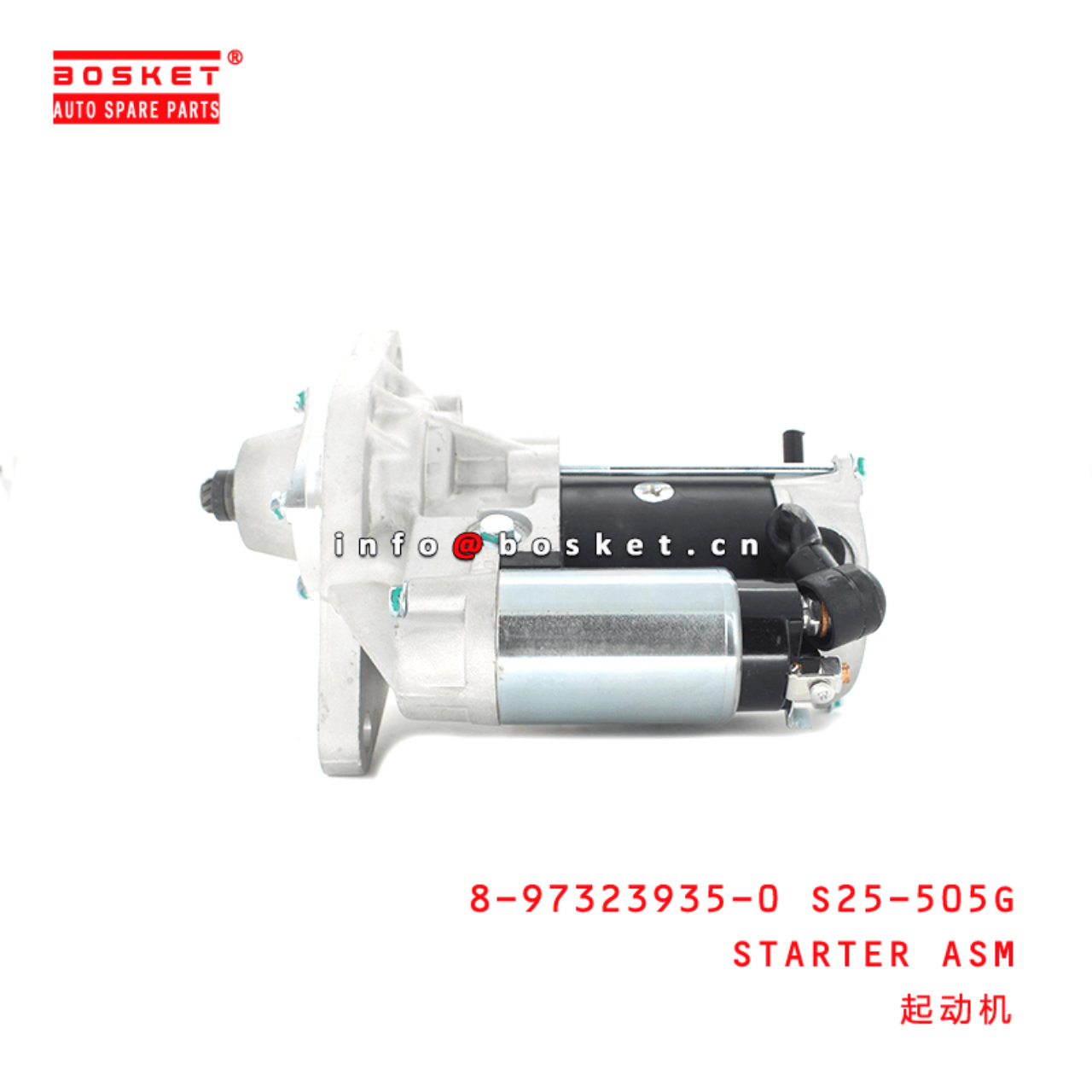8-97323935-0 Starter Assembly 8973239350 Suitable for ISUZU 700P 4HK1