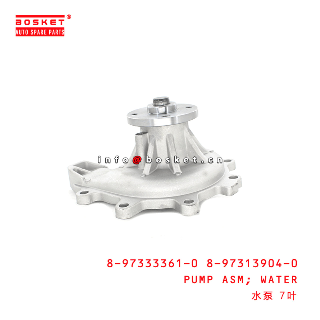 8-97333361-0 8-97313904-0 Water Pump Assembly 8973333610 8973139040 Suitable for ISUZU NPR66 4HF1