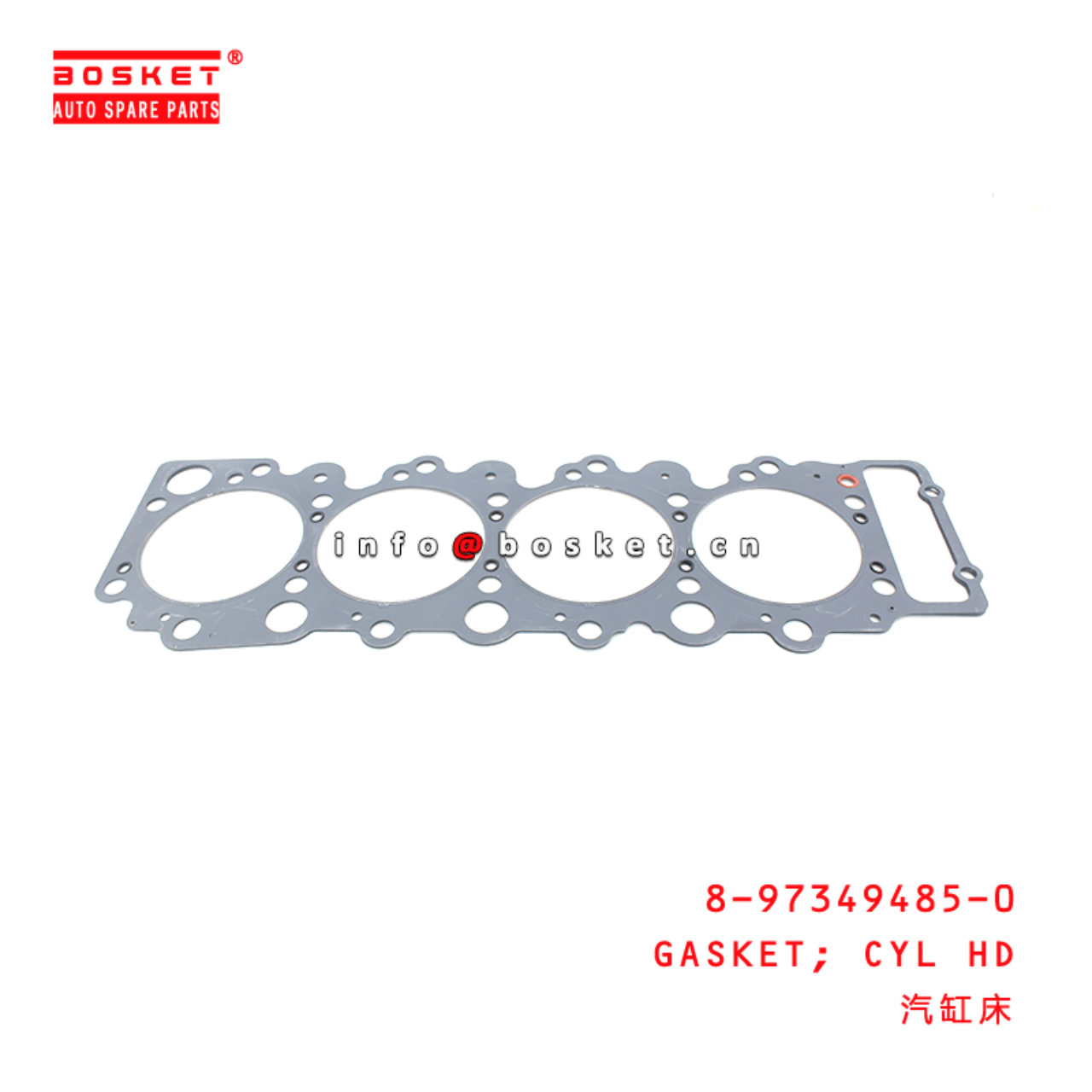 8-97349485-0 Cylinder Head Gasket 8973494850 Suitable for ISUZU NQR66 4HF1