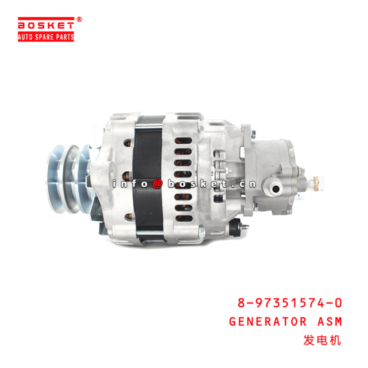 8-97351574-0 Generator Assembly 8973515740 Suitable for ISUZU NKR 4HK1T 4HE1