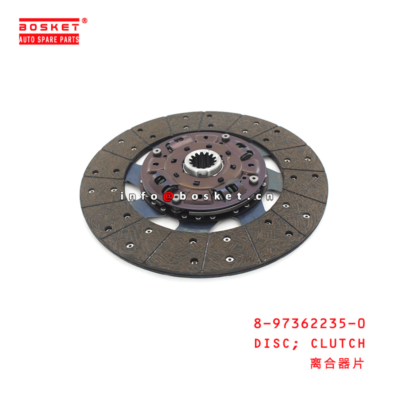8-97362235-0 Clutch Disc 8973622350 Suitable for ISUZU 700P