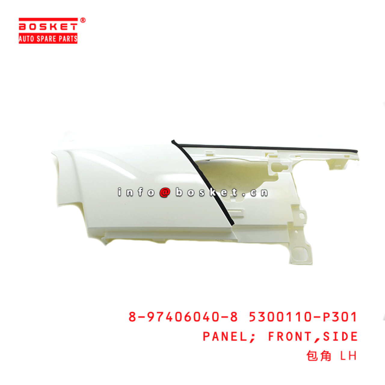 8-97406040-8 Side Front Panel 8974060408 Suitable for ISUZU 700P