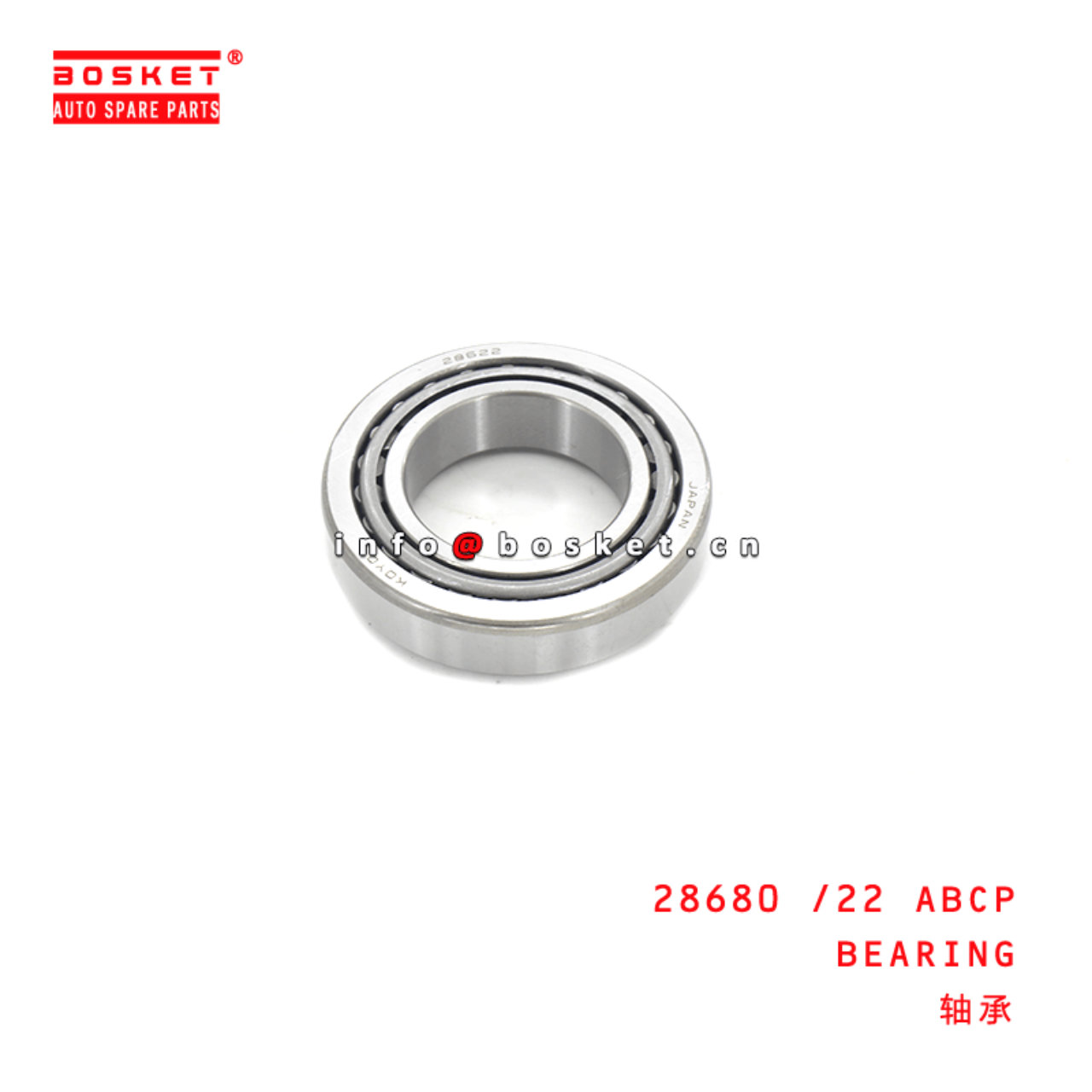 9-00093607-0 28680 /22 Bearing 9000936070 Suitable for ISUZU