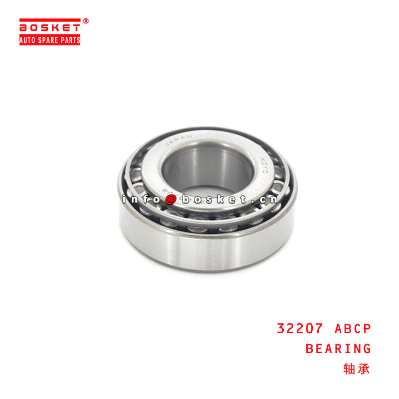 32207 Bearing Suitable for ISUZU