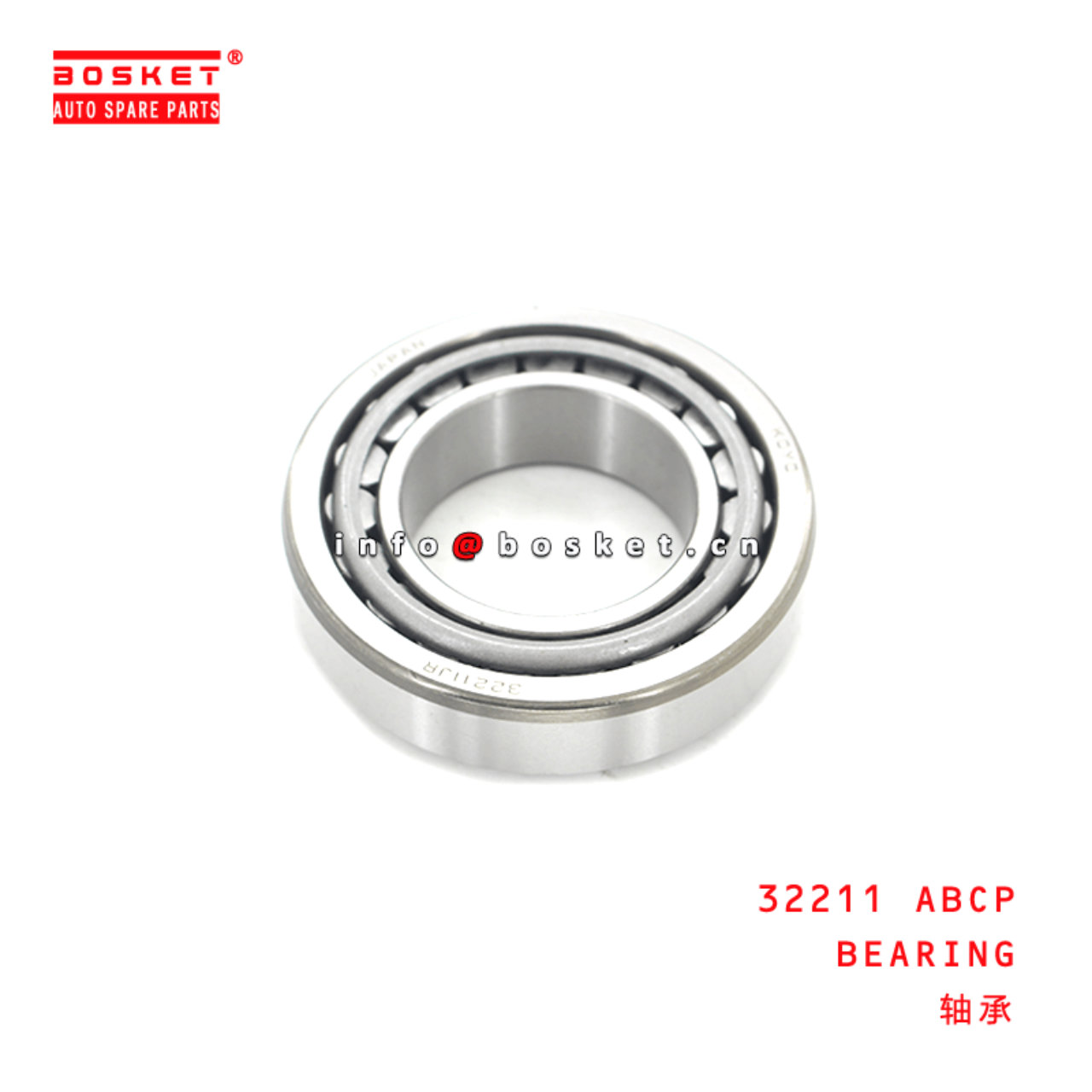 32211 Bearing Suitable for ISUZU