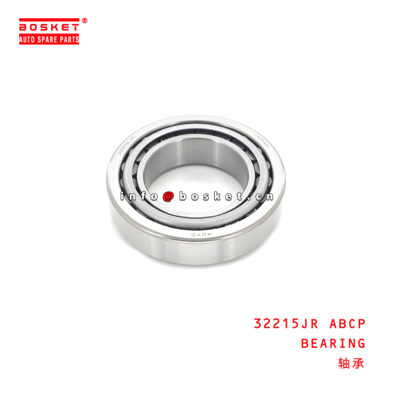 32215JR Bearing Suitable for ISUZU
