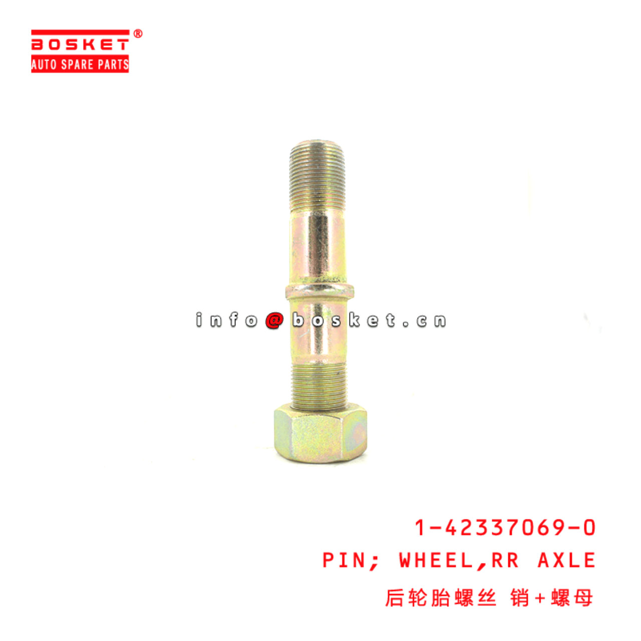 1-42337069-0 Rear Axle Wheel Pin 1423370690 Suitable for ISUZU FVR