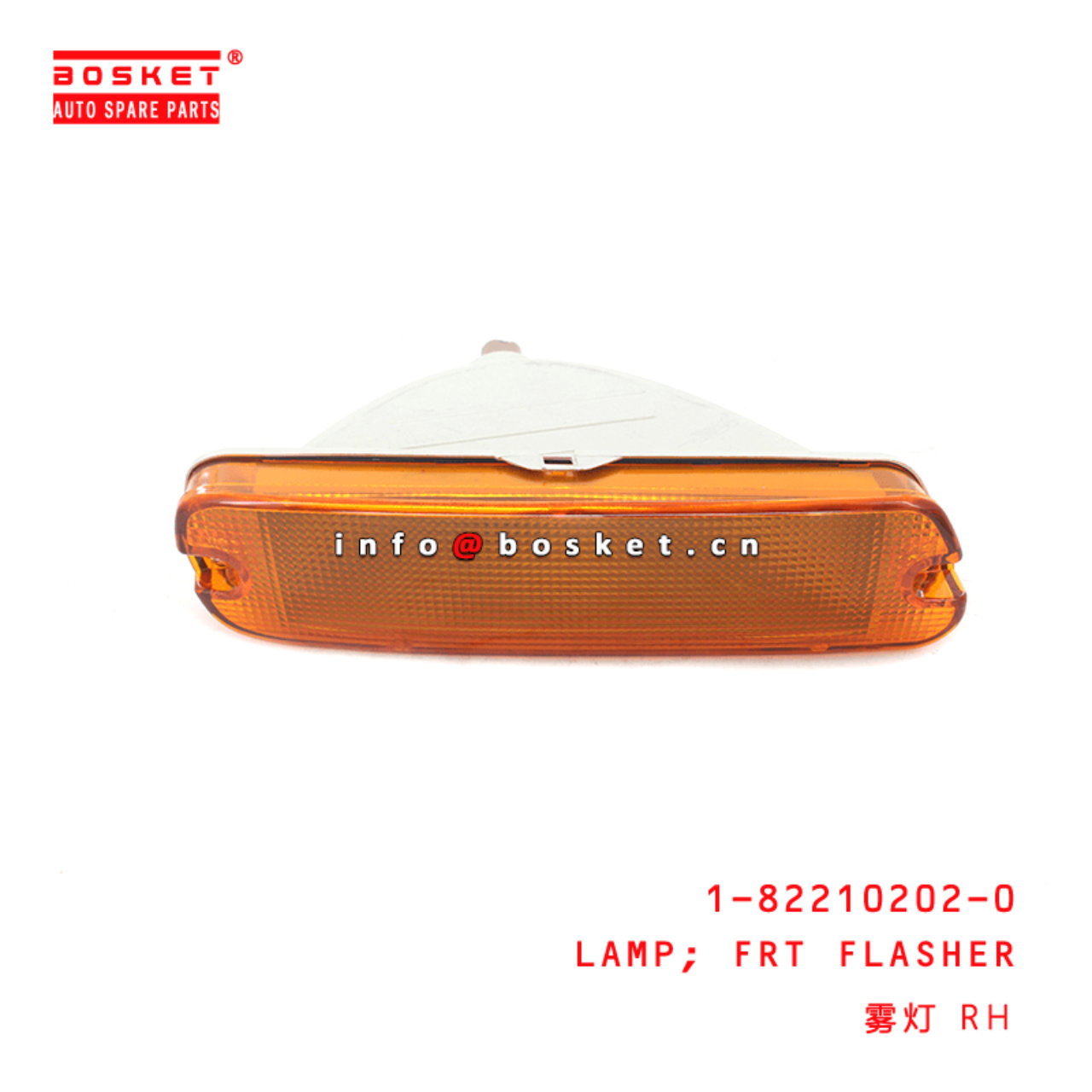 1-82210202-0 Front Flasher Lamp 1822102020 Suitable for ISUZU FVZ34 6HK1