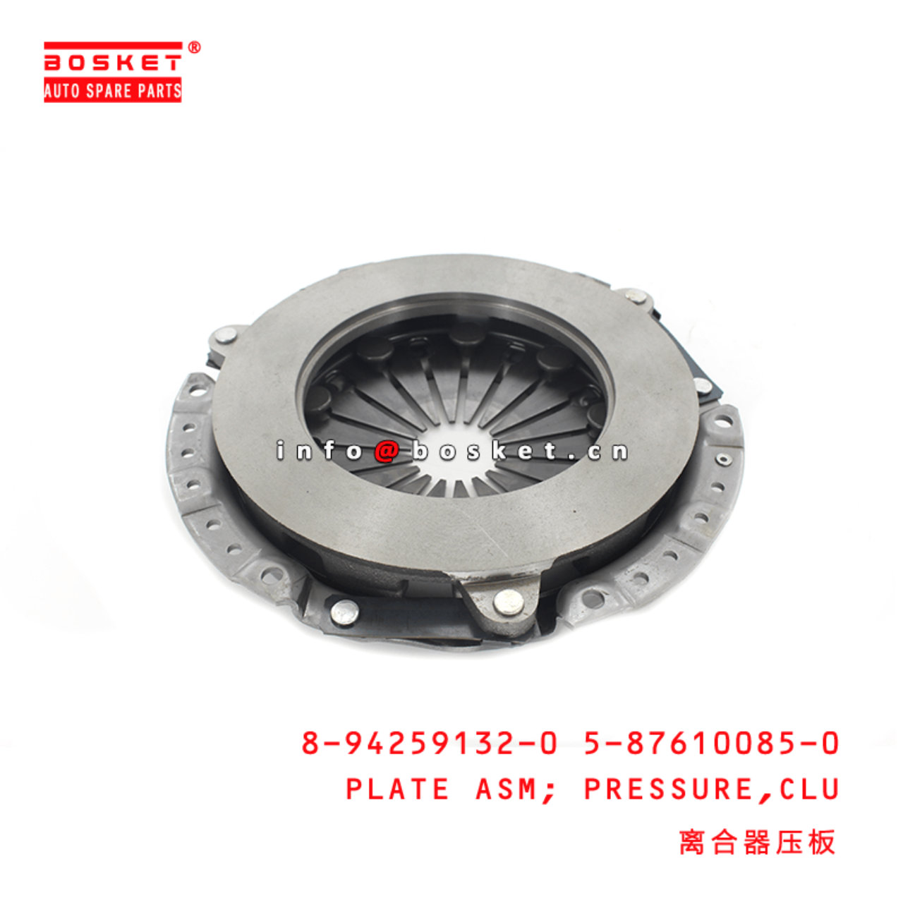 8-94259132-0 5-87610085-0 Clutch Pressure Plate Assembly 8942591320 5876100850 Suitable for ISUZU NH