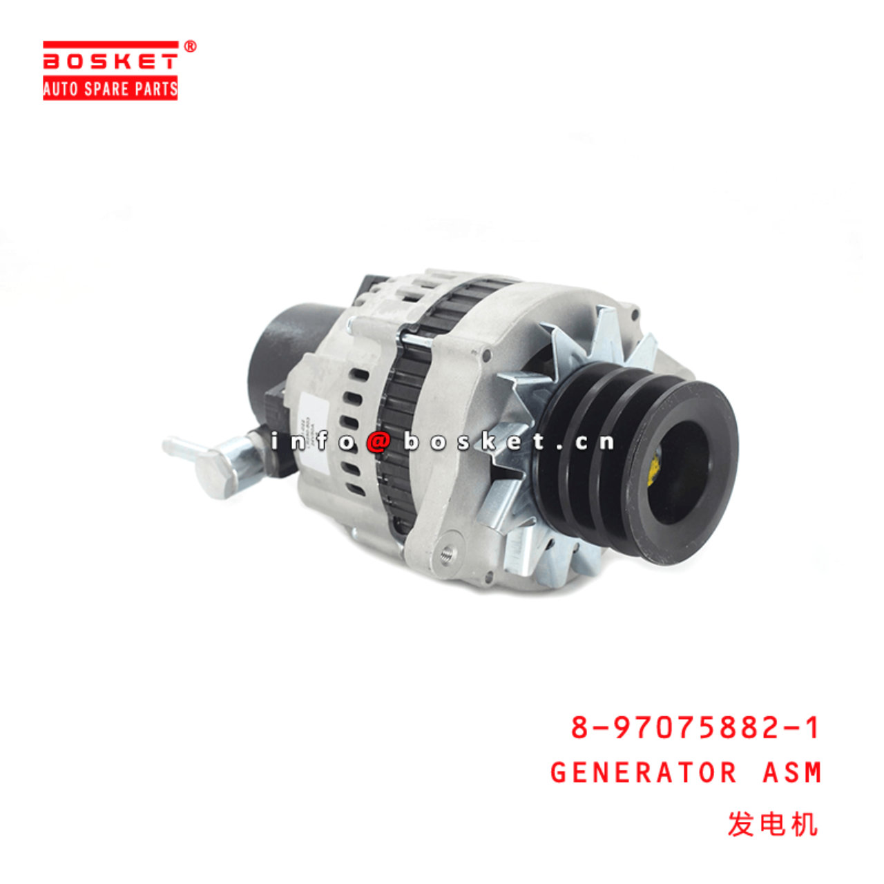 8-97075882-1 Generator Assembly 8970758821 Suitable for ISUZU NPR66 4HF1