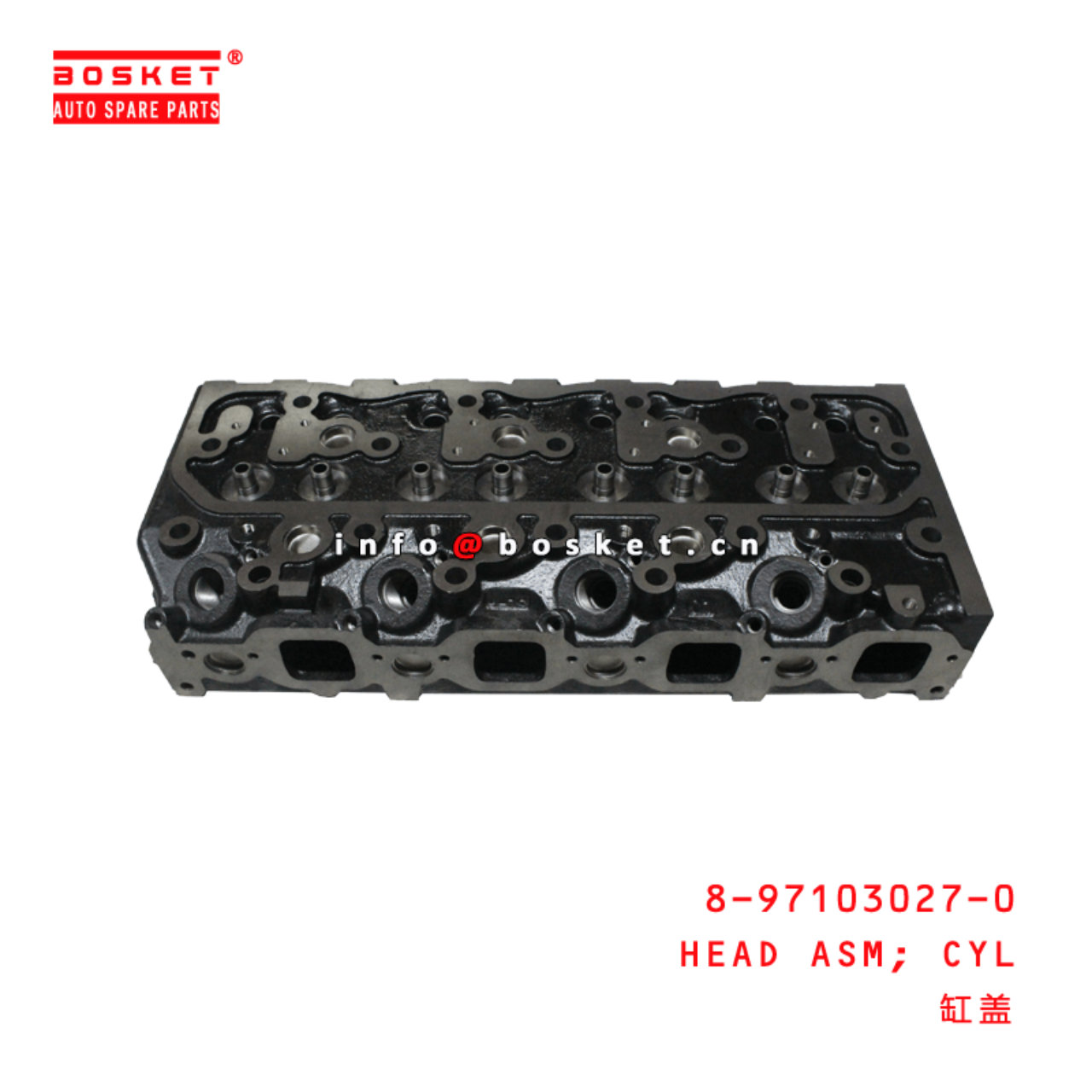 8-97103027-0 Cylinder Head Assembly 8971030270 Suitable for ISUZU NPR 4BD2