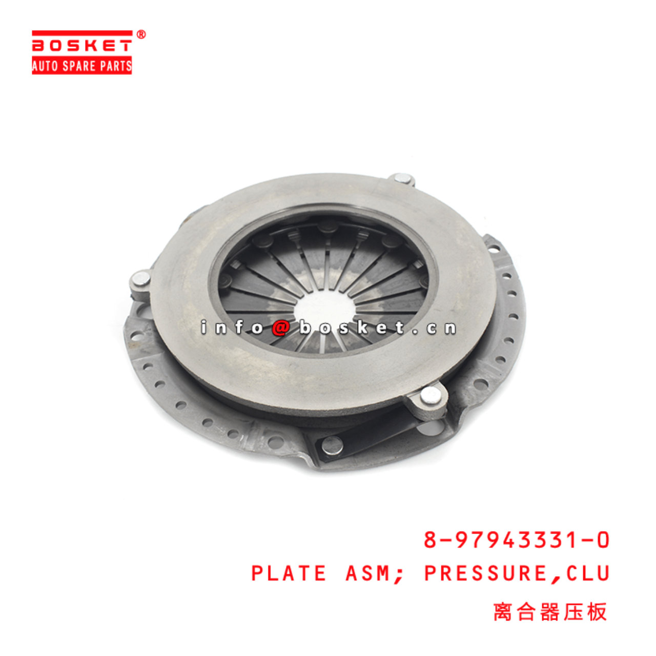 8-97943331-0 Clutch Pressure Plate Assembly 897943...