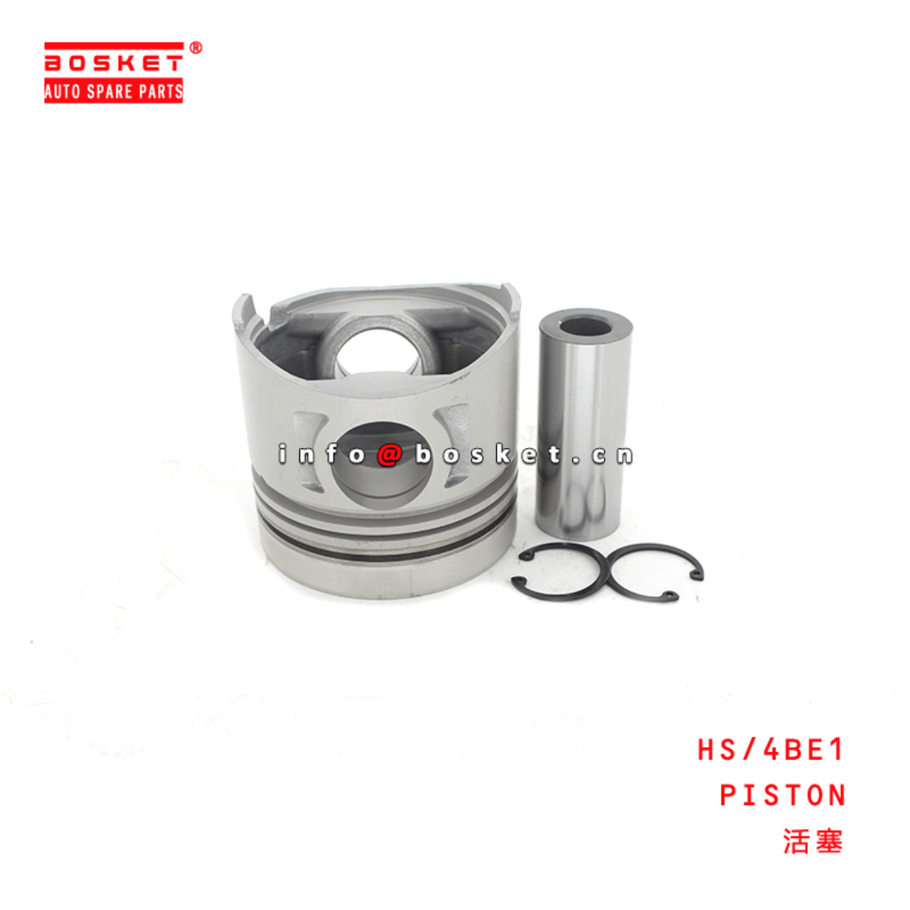HS/4BE1 Piston Suitable for ISUZU 4BE1