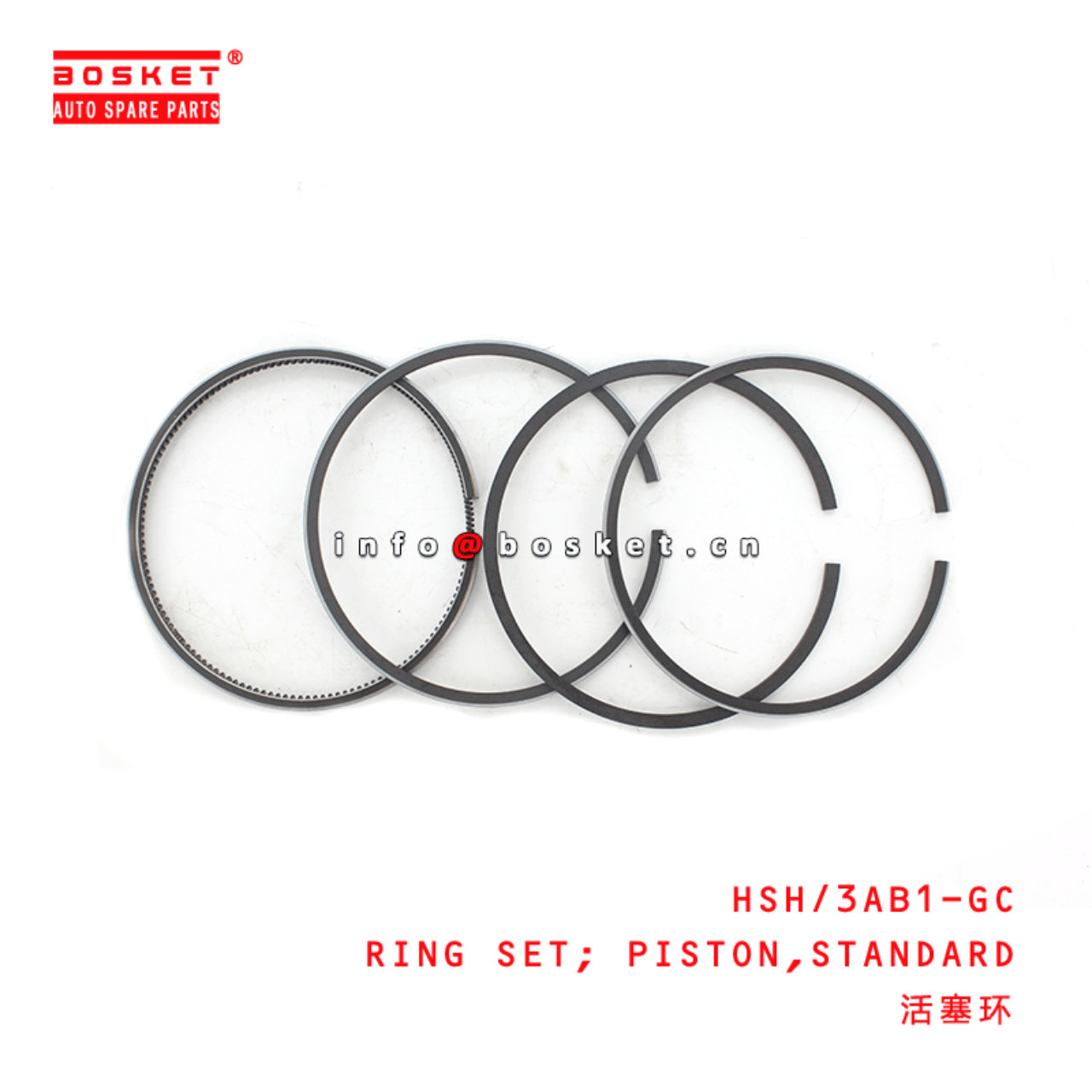 HSH/3AB1-GC Standard Piston Ring Set Suitable for ISUZU 3AB1